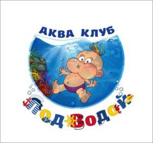 В Нижнем Новгороде открылся аква-клуб «Под водой»